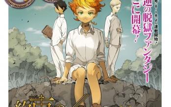 Os 13 nomeados do Manga Taisho Awards