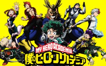 Boku no Hero Academia vai ter um jogo