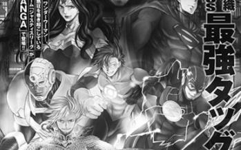 Personagens da DC Comics em novo manga
