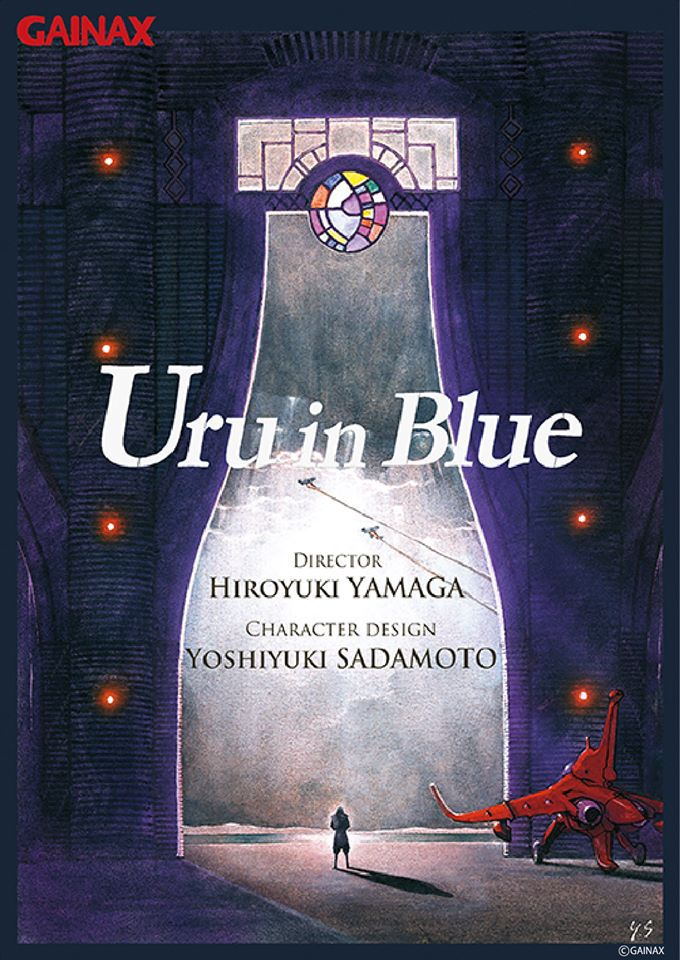 Poster Uru In Blue