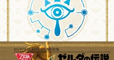 The Legend of Zelda: Breath of the Wind ganha livro artístico